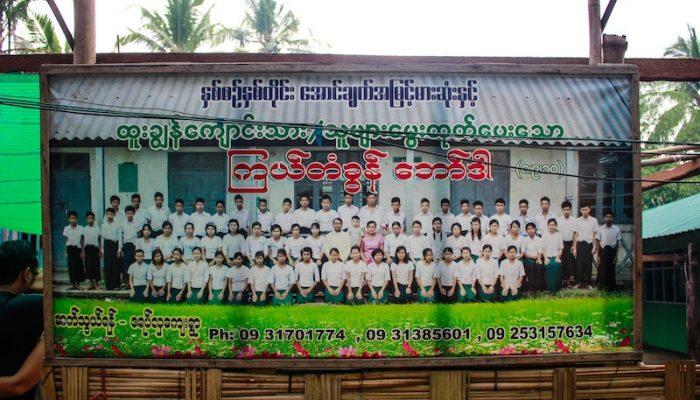 seyala birmania escuela